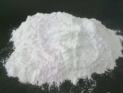 超细氢氧化钙